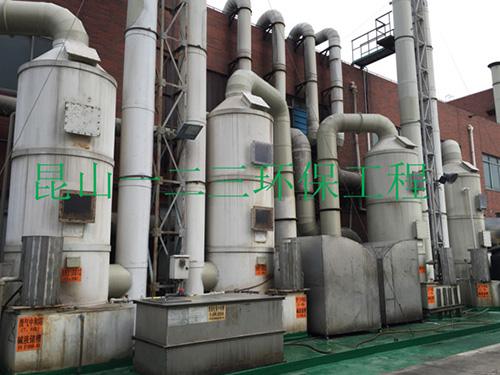 案例展示-酸碱废气处理设备