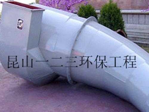 XZDG型旋风除尘设备