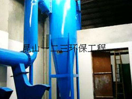 XLP-A型旋风爱博体育竞彩推荐